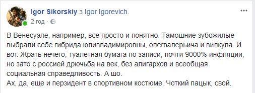 """""""Нет - выборам по закону Януковича"""", - под Радой проходит митинг с требованием принять новый Избирательный кодекс - Цензор.НЕТ 4090"""