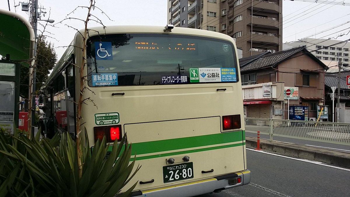 Osaka City(Municipal) Bus on T...