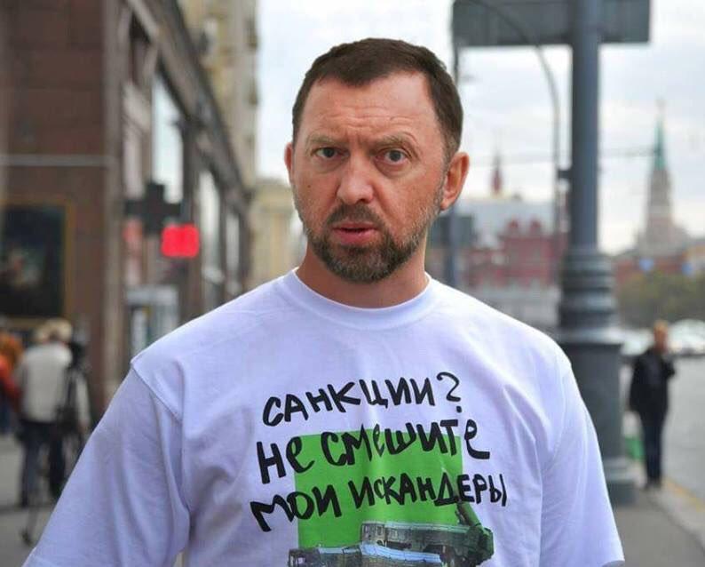 """""""У нас все непросто"""": """"Русал"""" Дерипаски прокомментировал ситуацию в компании после санкций США - Цензор.НЕТ 9483"""
