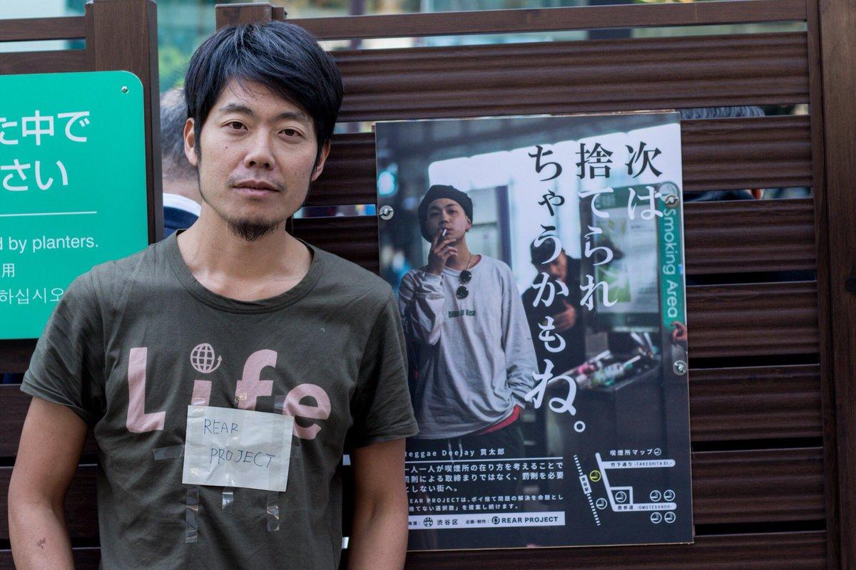 早朝に、REAR PROJECTの貼り紙作って貼って来ちゃう感じ、大好きです。 #西川昌徳  #僕の数少ない「好きな」旅人