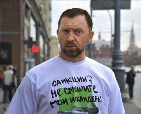 """Нові антиросійські санкції """"кричущі з точки зору законності"""", - Пєсков - Цензор.НЕТ 7798"""