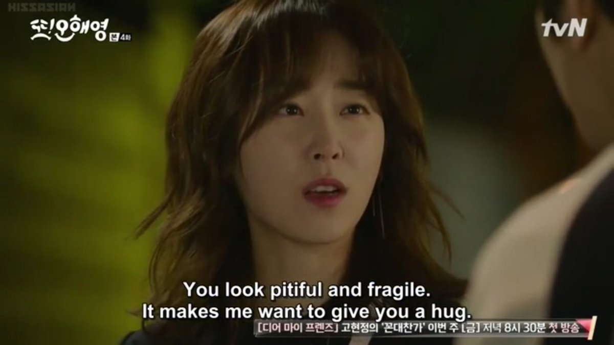 #AnotherOhHaeYoung #또_오해영