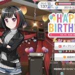 誕生日ボイス