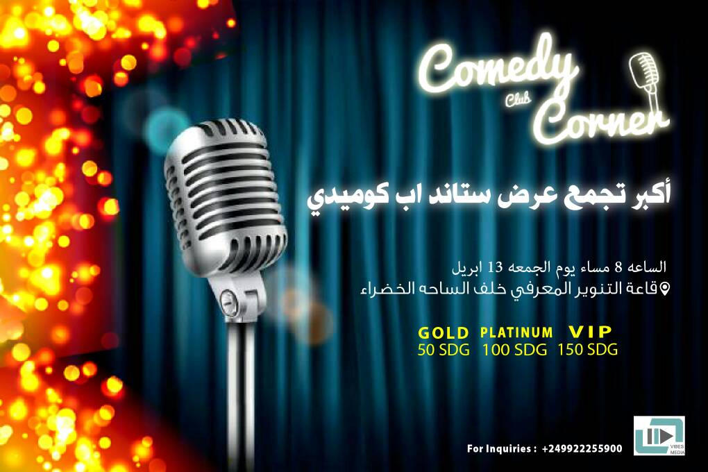 It&#39;s gonna be amazing   Try to be there   #RETWEEET <br>http://pic.twitter.com/umDpjVHXjd