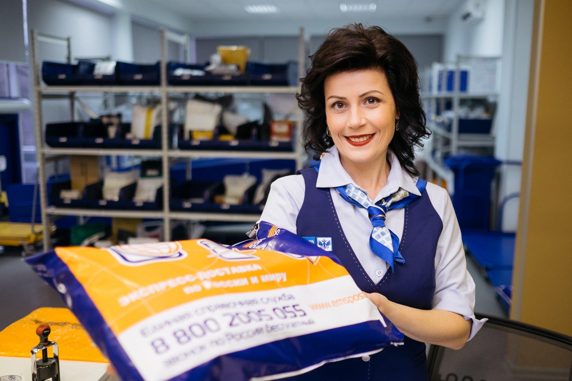 Мамы днем, фото с надписью почта россии