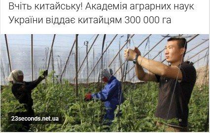 Путин подписал указ о выплатах для украинских военных предателей, которые остались в оккупированном Крыму - Цензор.НЕТ 568
