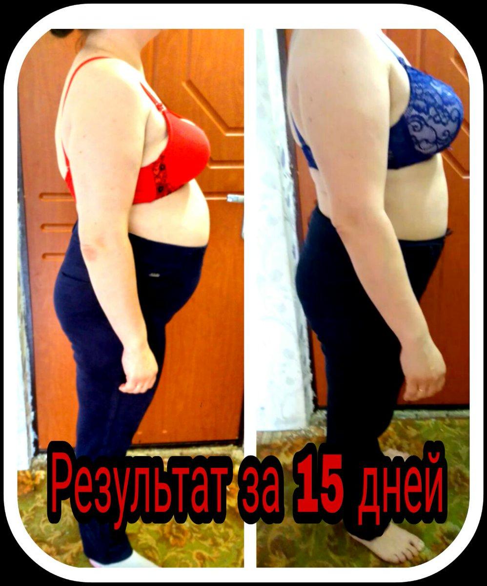Похудение На 15 День. Как за 15 дней похудеть на 15 кг в домашних условиях