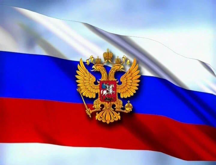 Российский флаг картинки анимация, 50-летнем юбилеем