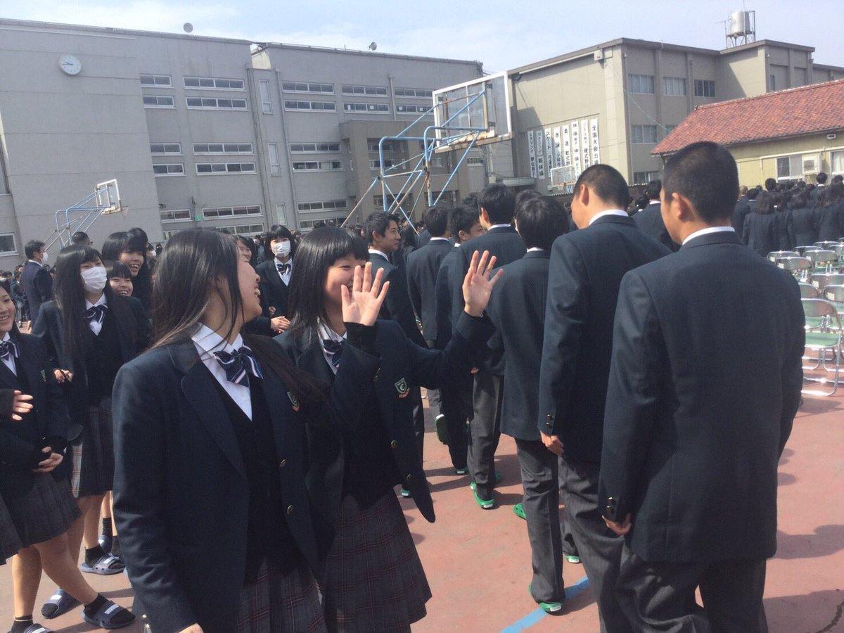 中京 中京 学院 高校 大学