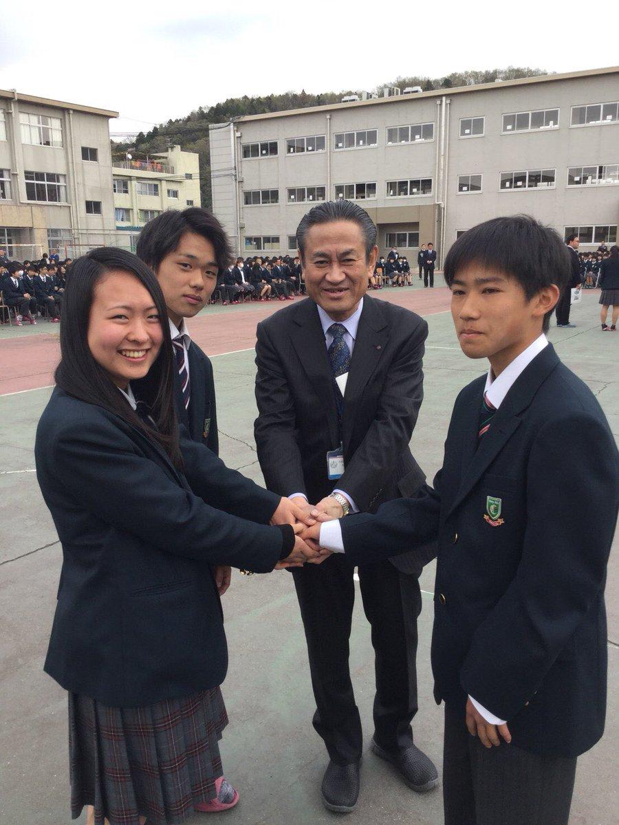 中京高等学校
