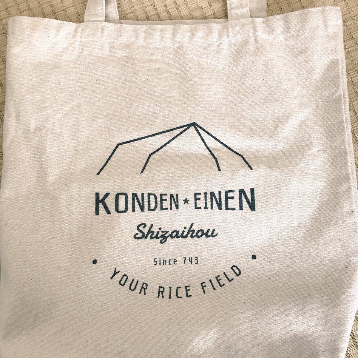 山田全自動さんのバッグ。 さりげなく奈良時代をファッションに取り入れられるところがたまらない。   #女の価値を決めるバッグ