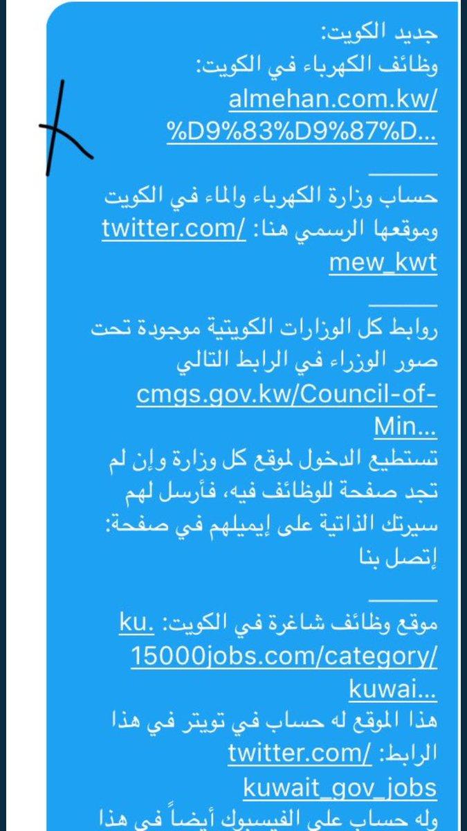 اسامة ٤ (@CyrX4HrnVYXmvB7) | Twitter