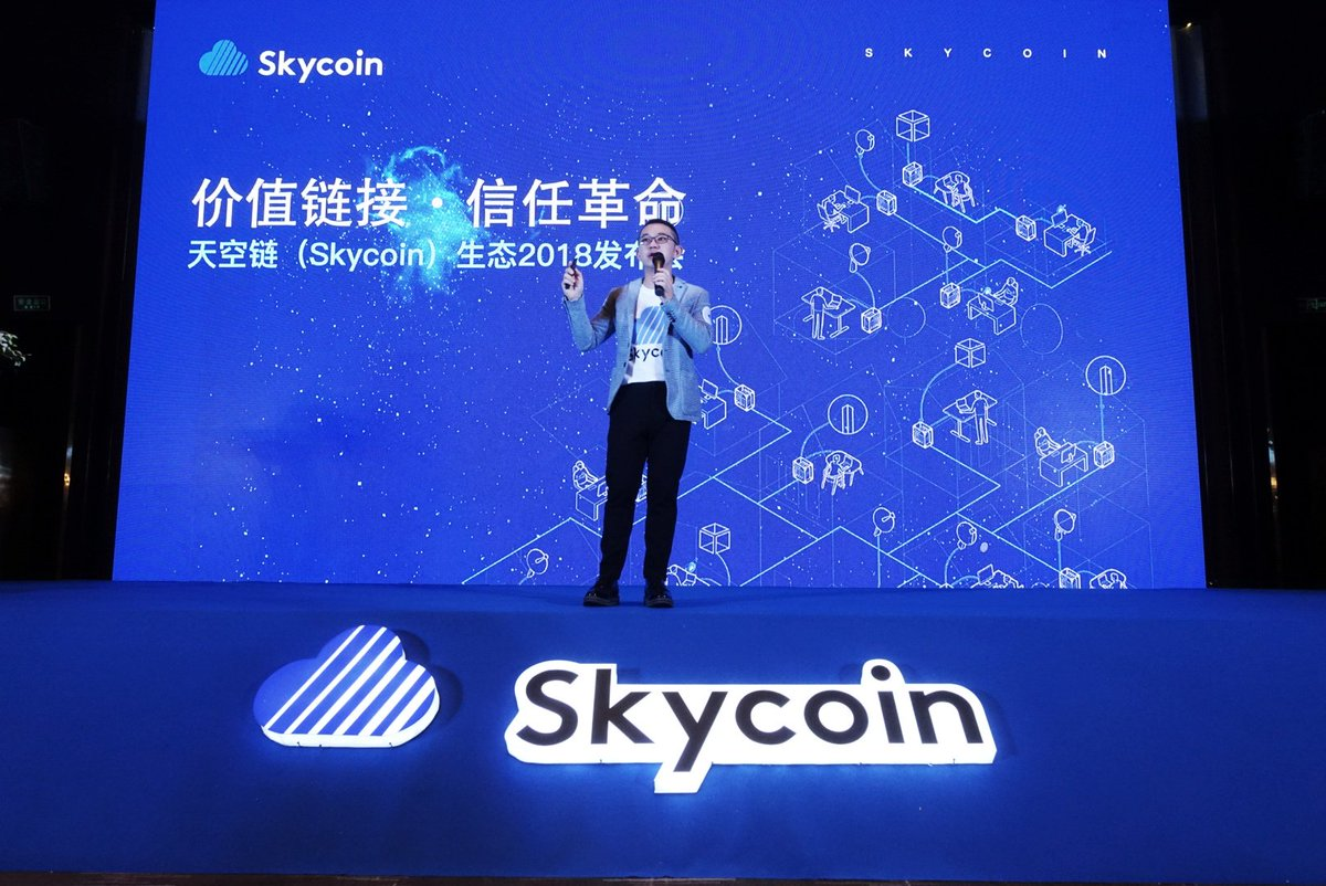 Skycoin announcement