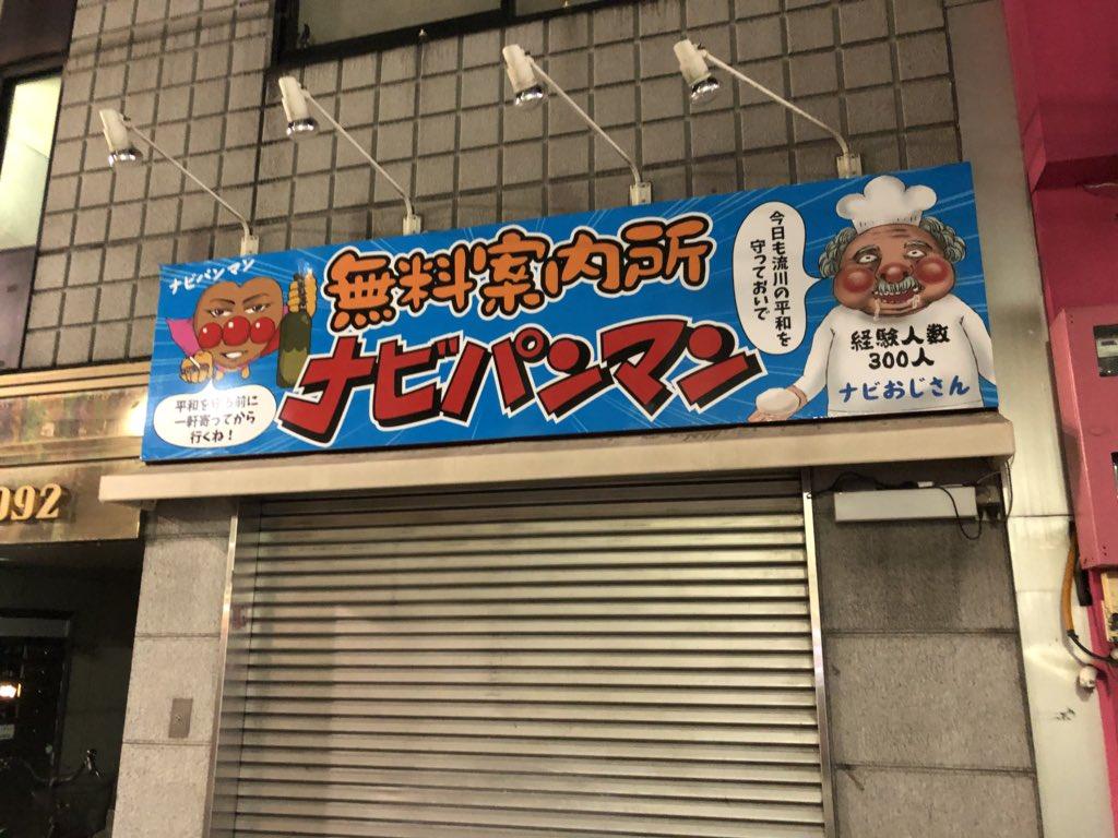 ジロー【カリスマブラザーズ】 - Twitter