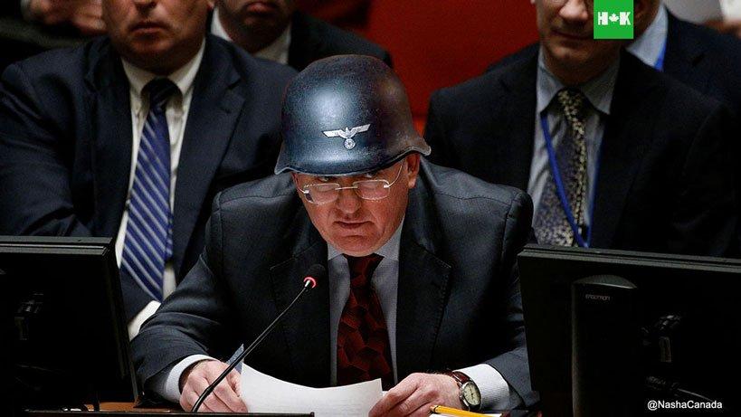 """Постпред РФ в ООН Небензя попросив не називати режимом владу в Росії: """"Я перерву засідання"""" - Цензор.НЕТ 5093"""