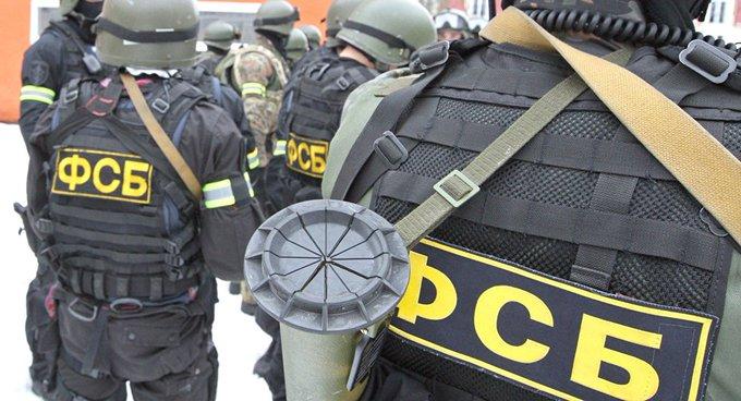 игил в ростовской Фото
