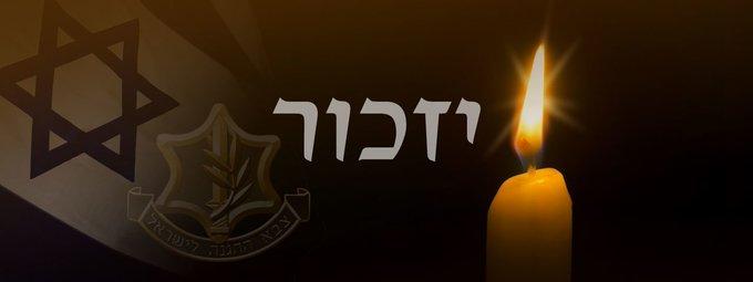 #YomHazikaron Photo
