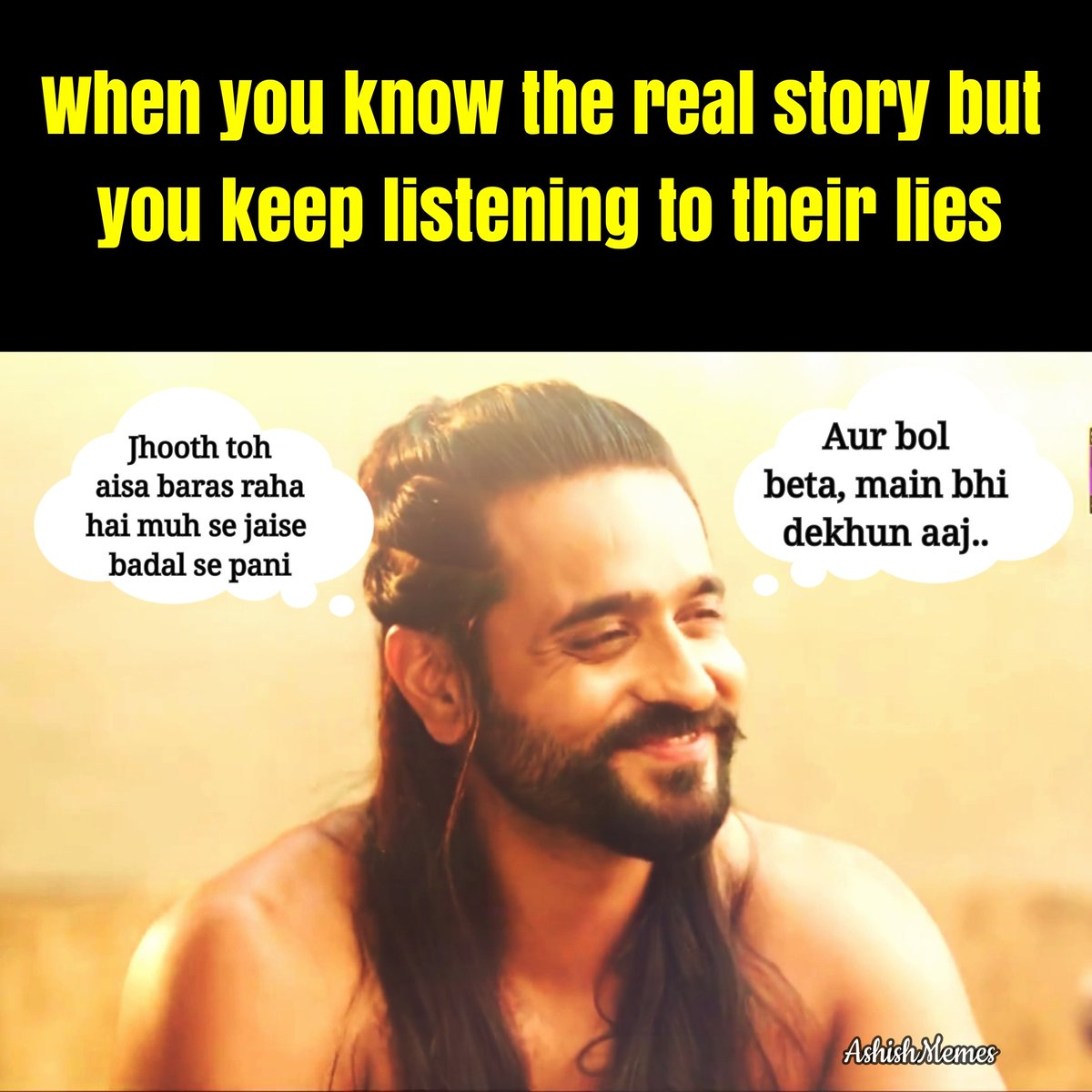 Memes Of Ashish On Twitter That Face You Make When Someone Lies