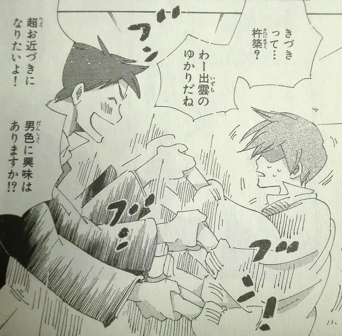 藤たまき hashtag on Twitter