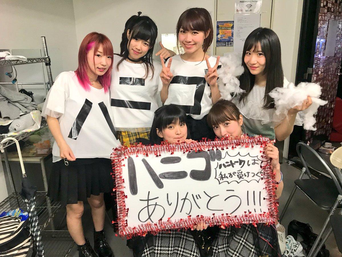シモカワ チャンネル 竹下 Noteはじめまして、シモです|しも|note