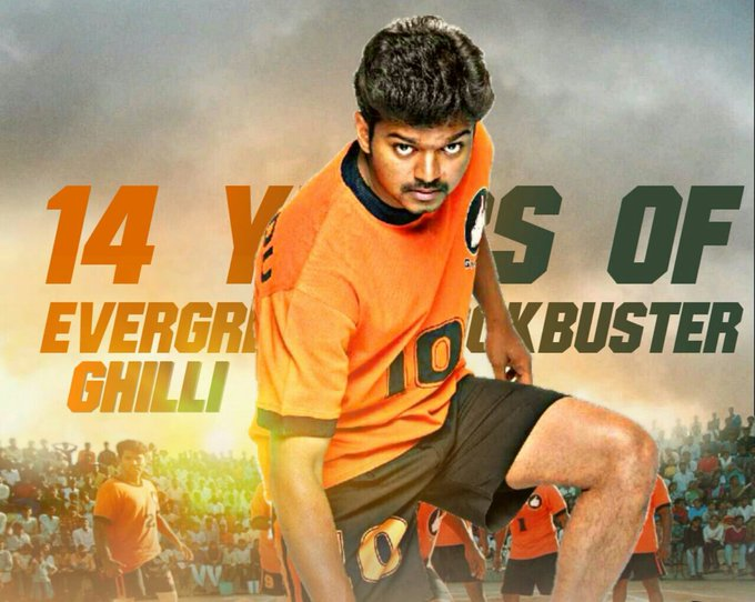 14YRS OF MILESTONE GHILLI Photo