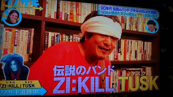 ZI:KILL 写真