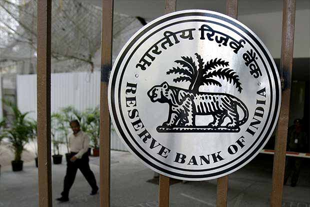 Reserve Bank of India Photo