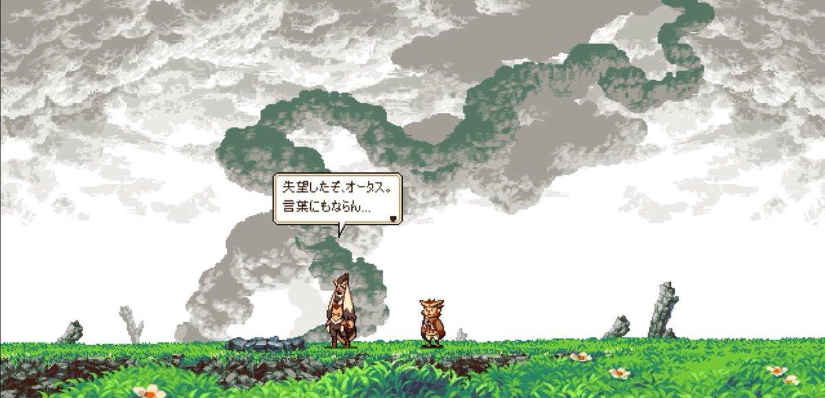 ign japan on twitter きめ細かいドット絵が目を引く横スクロール