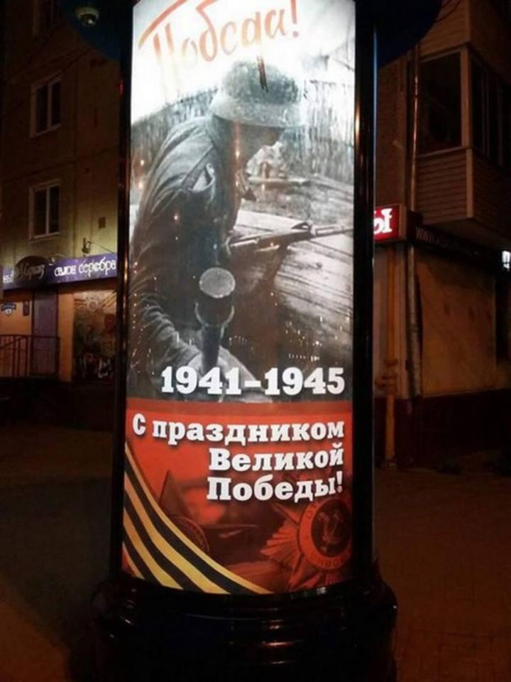 Торжественное поднятие флага, военный парад в Киеве и мероприятия за рубежом, - Порошенко подписал указ о праздновании 27-й годовщины независимости - Цензор.НЕТ 2813