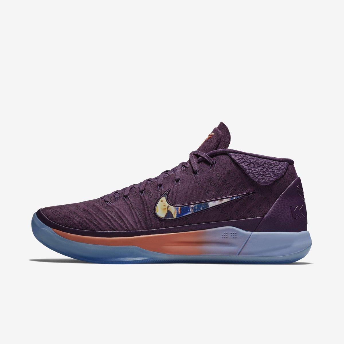 30b57eb83448 Sneakers Treasure on Twitter