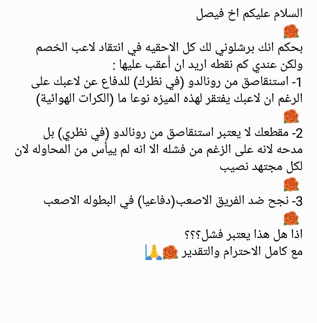 @FaisalAlBasri @iLM1O  https://t.co/zJGy3bYePK