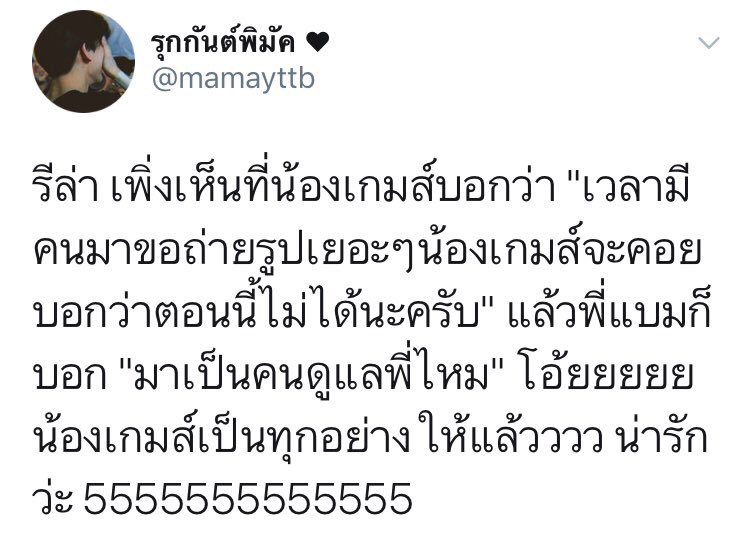 "Omg I just know this ! Yesterday when there have many ahgases that want to take a picture with Bam but he can't do it in that time,Game said ""Sorry but now you can't take a picture with Bam hyung~"" and Bam was like ""Will you be my bodyguard?""  So cute! #BamBamBlackcard  #Bambam<br>http://pic.twitter.com/RjQvZwn5uB"