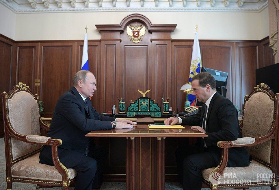 РИАП АПРАЛ  Новости России и мира