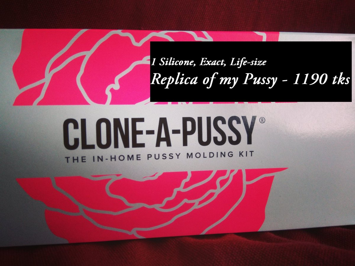 How to clone a pussy — pic 8