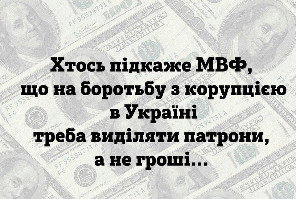 """""""Ми закриваємо для корупціонерів низку способів обійти ProZorro"""" - Порошенко вносить у парламент відповідний законопроект - Цензор.НЕТ 1667"""