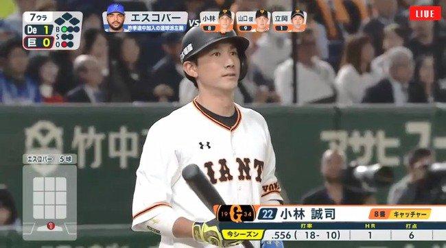 なん まとめ 野球 プロ j
