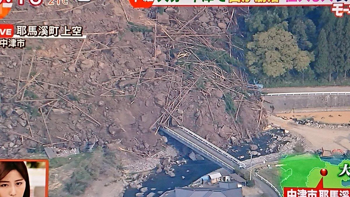 【大分山崩れ】大分県中津市耶馬渓町金吉で大規模な土砂崩れ ...