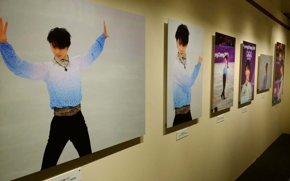 mostra fotografica Yuzuru Hanyu