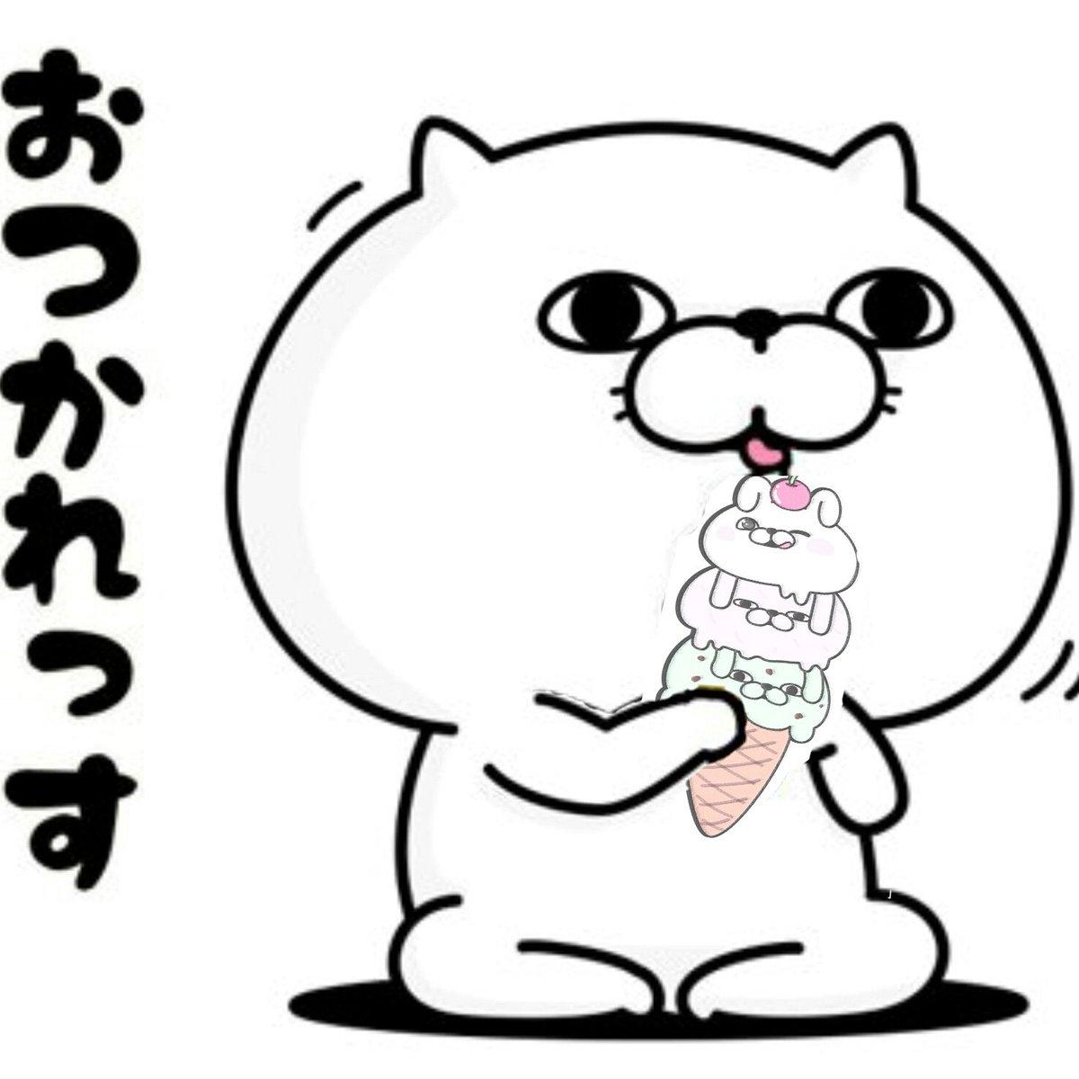 Kida85 On Twitter うさぎさんアイスの壁紙可愛い そして