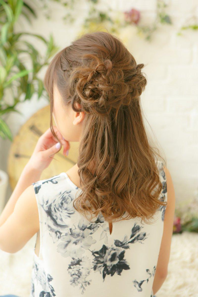 Hair Make Charmer Su Twitter ヘアセット ヘアアクセ平日2000円から