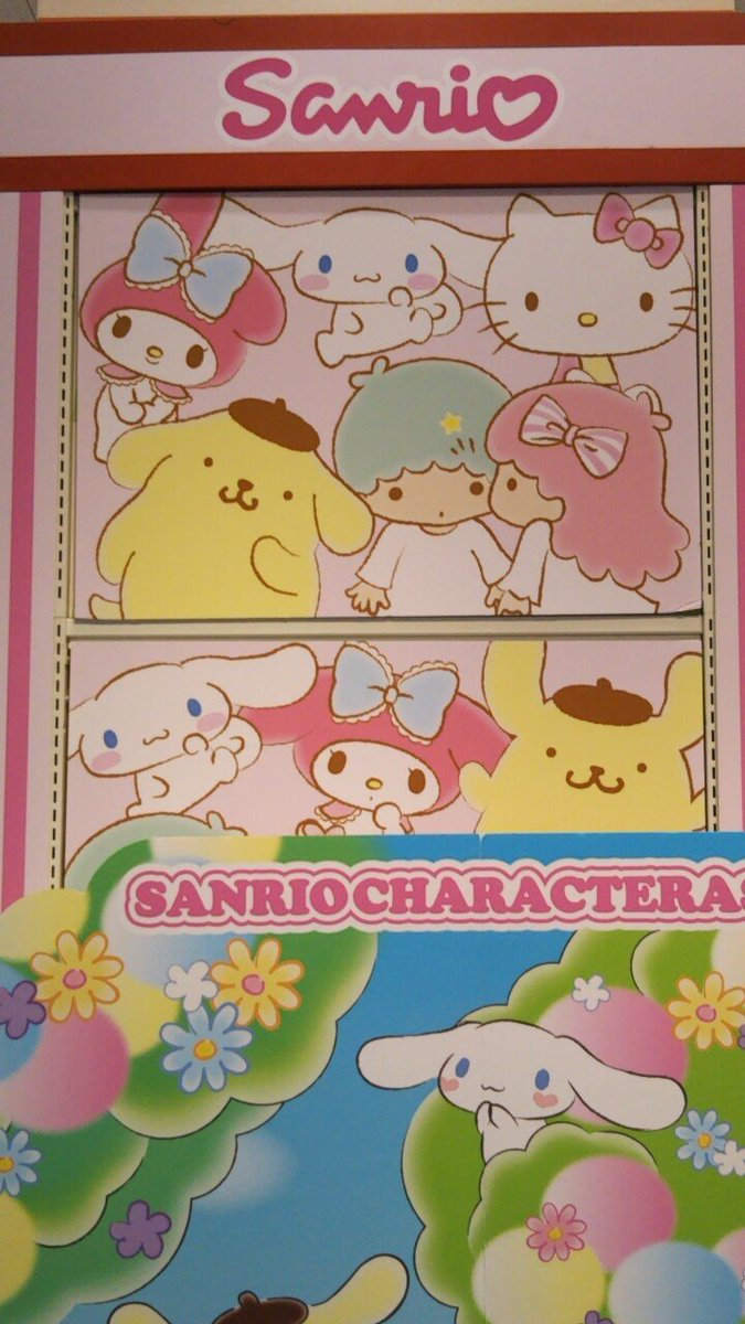 まるで V Twitter アリオ橋本のキッズショップの壁紙 ポップです