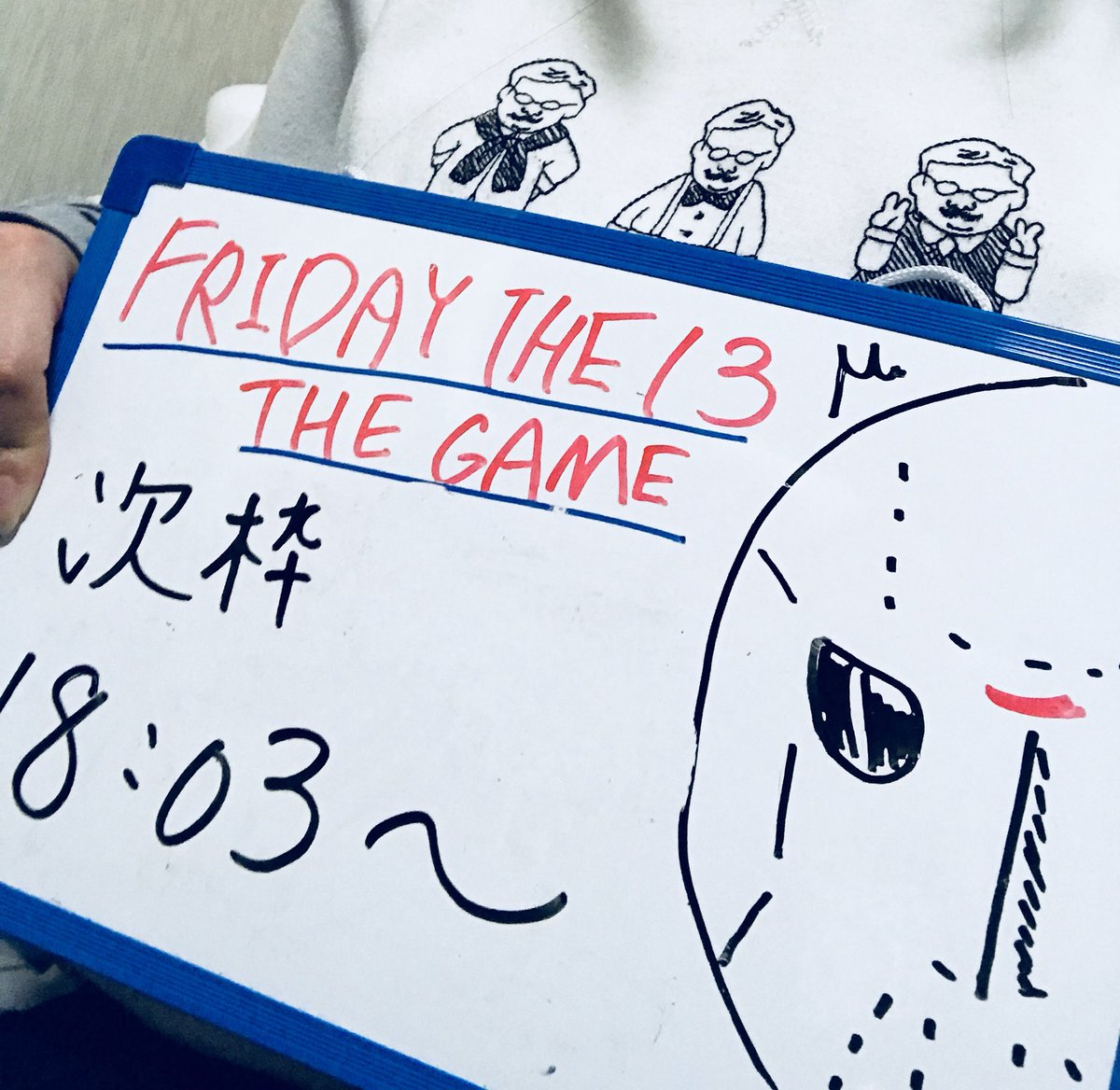 フライデー・ザ・サーティーンスザ・ゲーム 日本語版に関する画像8