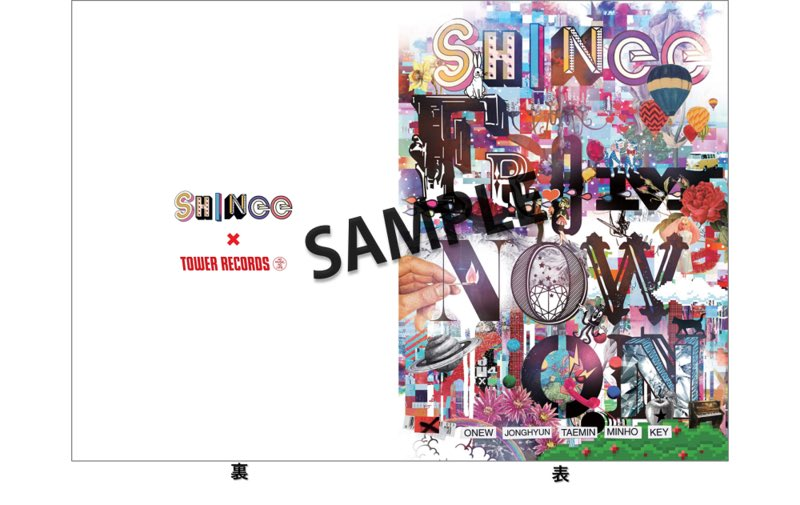 shinee x tower records from now on promotion