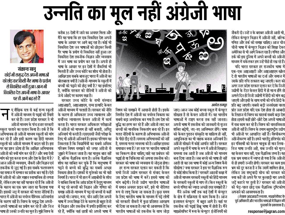 Hindubauddhikakshatriya | Dharmorakshatirakshitah