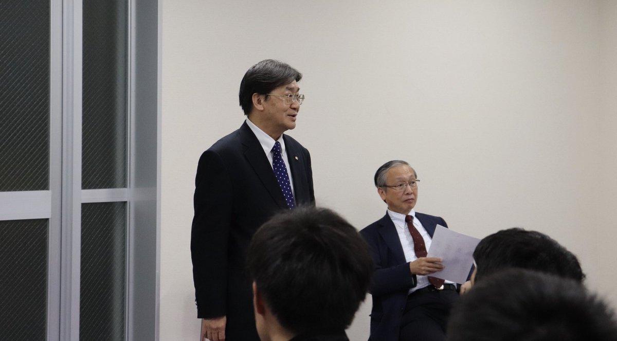 創価大学陸上競技部 駅伝部 on T...