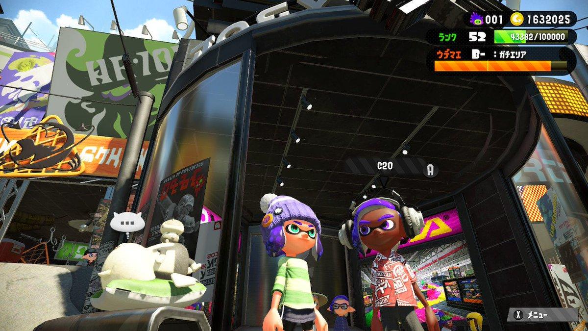 ありがとうごさいました~ #Splatoon2 #スプラトゥーン2 #NintendoSwitch