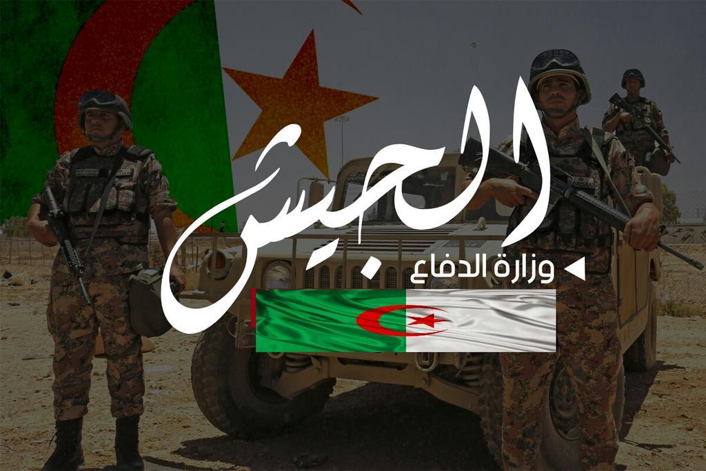 331af15da هو الجيش الوطني الشعبي الجزائري سليل جيش التحرير عموده صلب بكل إبتلاء يزيد  صلابة فهنيئاً الشهادة #البليدة #بوفريكpic.twitter.com/WzgugvMbcA