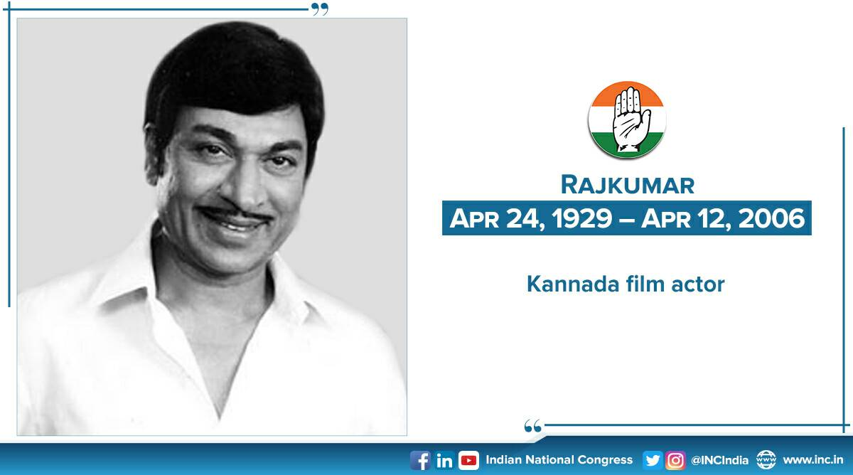 Today Is Anniversary Of Congress >> Congress On Twitter Remembering Rajkumar On His Death Anniversary