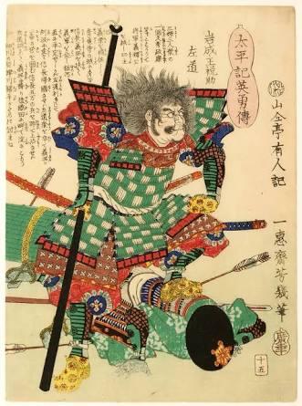 #UtagawaYoshiiku (1833-1904) https://t.co/50tCPOt32C