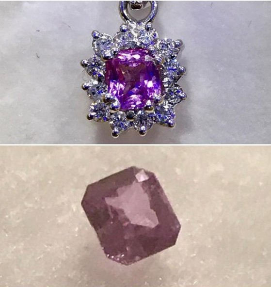 What do you think of this beauty? Sri Lankan Purple/Pink Sapphire with .40 Bell Diamonds wrapped in 18K white gold.#belldiamonds #sapphire #srilankansapphire pic.twitter.com/8NX1j0sa19